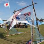 Japānas kontingenta mājvieta