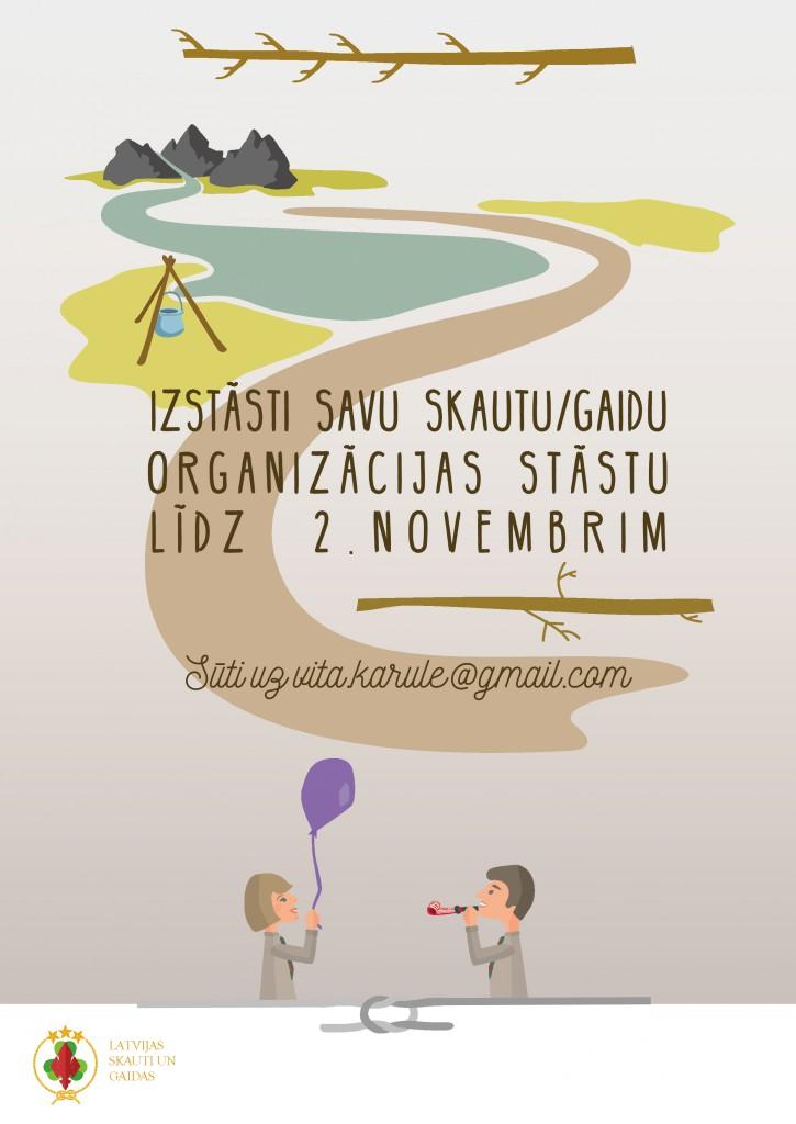 LSGCO-Stastu-Plakats